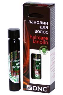 Ланолин для волос, 26 мл DNC