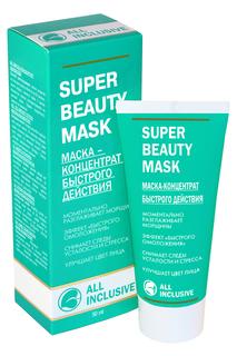 Super beauty mask All Inclusive