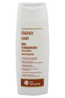 Energy hair маска для волос All Inclusive