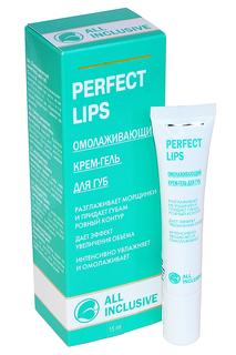 Perfect lips для губ All Inclusive