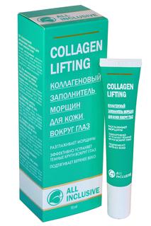 Collagen lifting для век All Inclusive