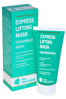 Express lifting mask маска All Inclusive