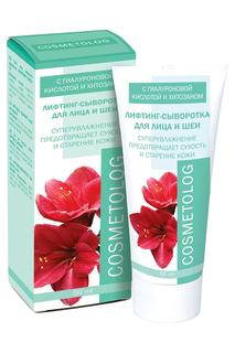 Лифтинг-сыворотка для лица Cosmetolog