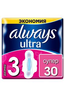 Гигиенические прокладки, 30 шт ALWAYS
