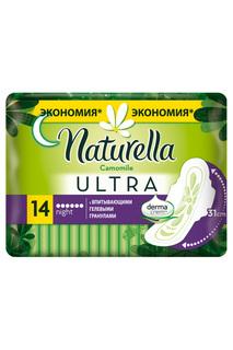 Гигиенические прокладки 14 шт NATURELLA