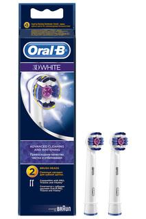 Насадки для зубных щеток 2 шт ORAL B