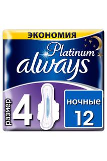 Гигиенические прокладки, 12 шт ALWAYS