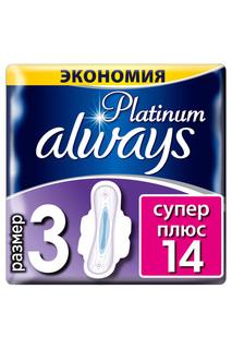 Гигиенические прокладки, 14 шт ALWAYS