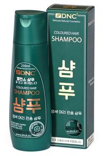 Шампунь для окрашенных волос DNC