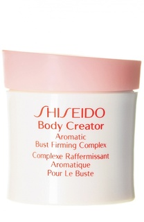 Ароматический крем для упругости кожи бюста Shiseido