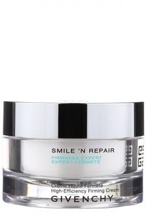 Крем для повышения упругости кожи лица Smile`n Repair Givenchy