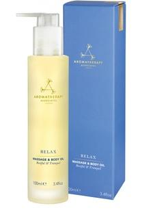 Расслабляющее масло для тела Relax Aromatherapy Associates