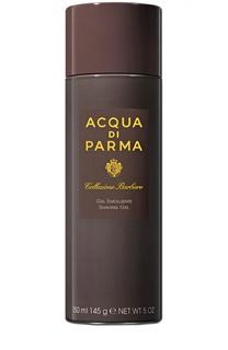 Гель для бритья Collezione Barbiere Acqua di Parma