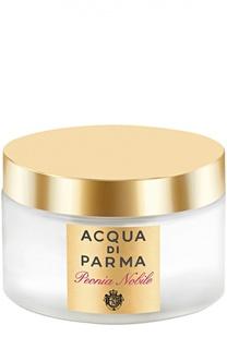 Крем для тела Peonia Nobile Acqua di Parma