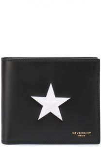 Кожаное портмоне с отделением для кредитный карт Givenchy