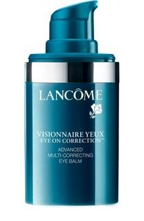 Корректирующий бальзам для кожи вокруг глаз Visionnaire Lancome