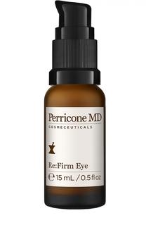 Интенсивный подтягивающий крем-сыворотка для глаз Perricone MD