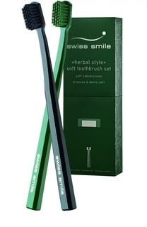 Набор мягких зубных щёток Basel Swiss Smile