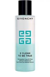 Двухфазное средство для снятия водостойкого макияжа c глаз Givenchy