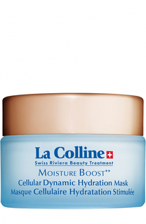 Обогащенный увлажняющий крем с клеточным комплексом La Colline