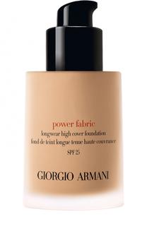 Тональный крем Power Fabric, оттенок 6,5 Giorgio Armani
