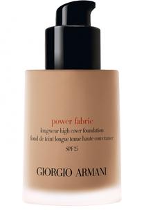 Тональный крем Power Fabric, оттенок 7,5 Giorgio Armani