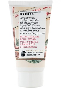 Увлажняющий крем для рук Almond Oil & Calendula Hand Cream Korres