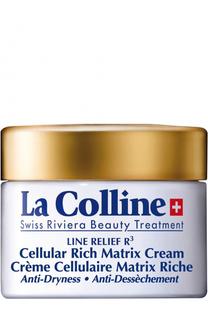 Обогащенный крем с клеточным комплексом La Colline