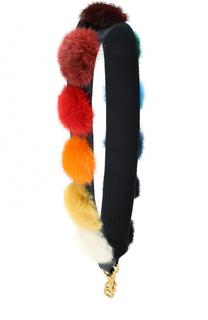 Ремень для сумки с отделкой из меха норки Anya Hindmarch