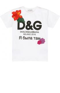 Футболка джерси с принтом и аппликациями Dolce & Gabbana
