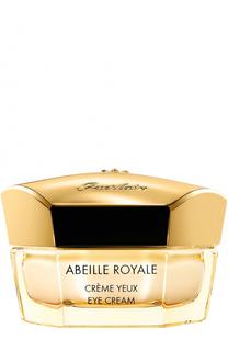 Восстанавливающий крем вокруг глаз Abeille Royale Guerlain