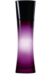 Парфюмерная вода Armani Code Cashmere Giorgio Armani