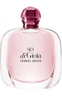 Парфюмерная вода Sky Di Gioia Giorgio Armani