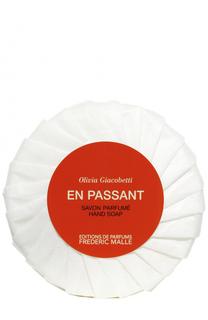 Туалетное мыло для рук En Passant Frederic Malle