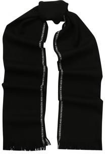 Шерстяной шарф с бахромой Stella McCartney