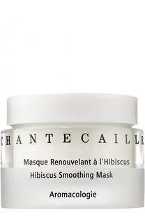Выравнивающая маска для лица с гибискусом Chantecaille