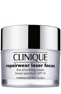 Дневной крем для комбинированной кожи Repairwear Laser Focus Clinique