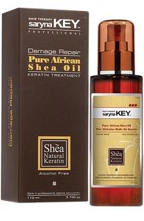 Натуральное Африканское масло Ши Damaged Repair Saryna Key