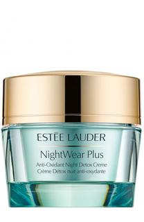 Ночной детокс-крем с антиоксидантами NightWear Estée Lauder
