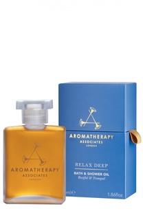 Расслабляющее масло для ванны и душа Relax Deep Aromatherapy Associates
