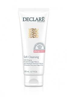 Гель для очищения и удаления макияжа Declare