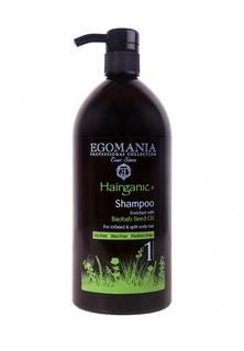 Шампунь для секущихся волос Egomania Prof