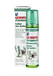 Травяной лосьон 150 мл Gehwol