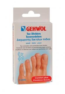 Гель-корректоры для ног 3 шт. Gehwol