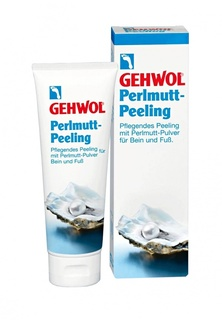Пилинг жемчужный Gehwol
