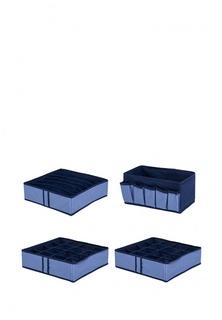 Система хранения для белья 4 пр. Homsu