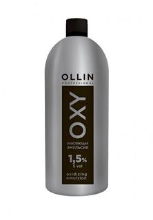 Окисляющая эмульсия 1,5% Ollin