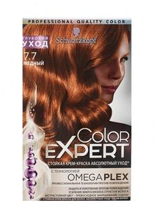 Краска для волос Schwarzkopf