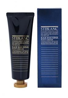 Крем для ног Steblanc