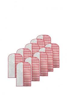 Комплект чехлов для одежды 10 шт. Homsu